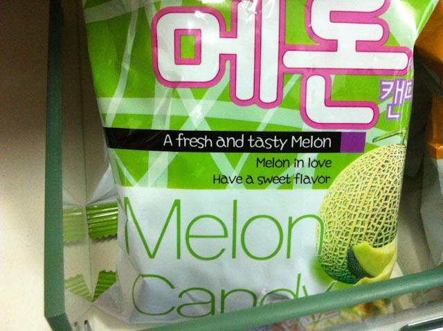 Verliefde Meloen