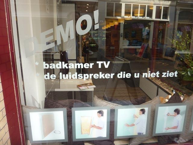1363: Badkamer TV