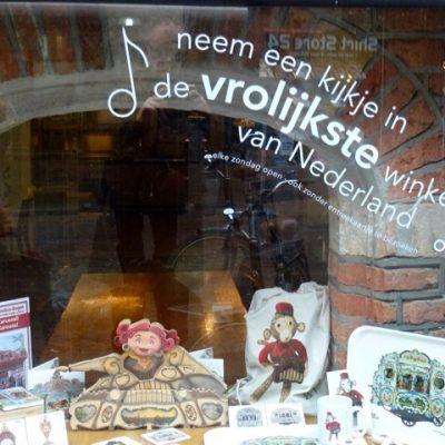 2089: De Vrolijkste Van Nederland