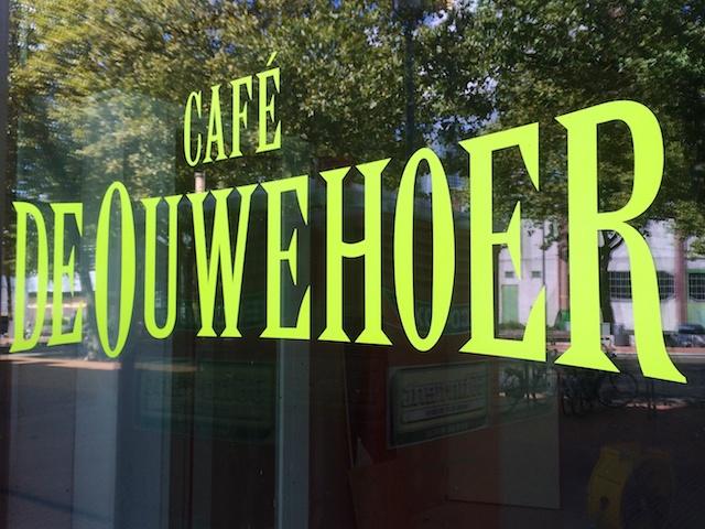 2585: Cafe De Ouwehoer