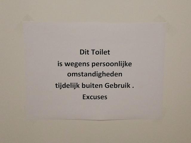 Menselijk toilet