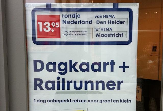 1267: Van Hema Naar… Hema