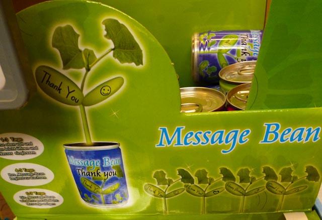 1662: Message Bean