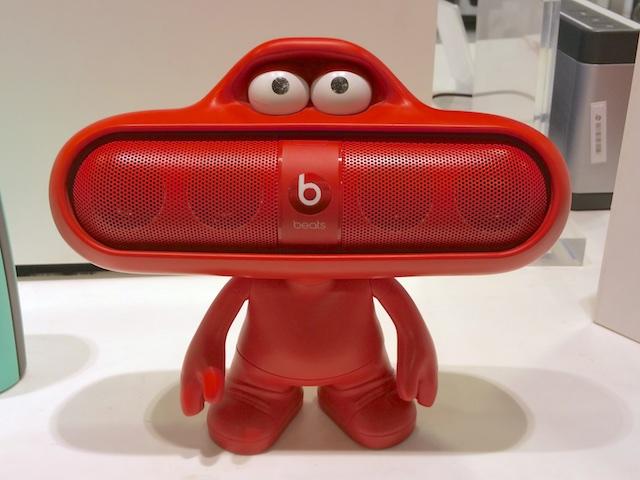 Breedbek Speaker