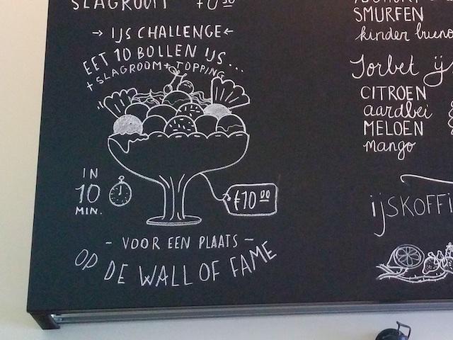 2842: IJs Challenge