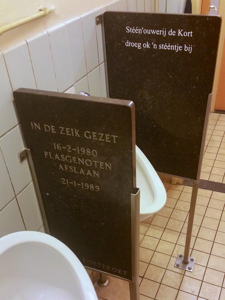 3173: Toilet Sponsor