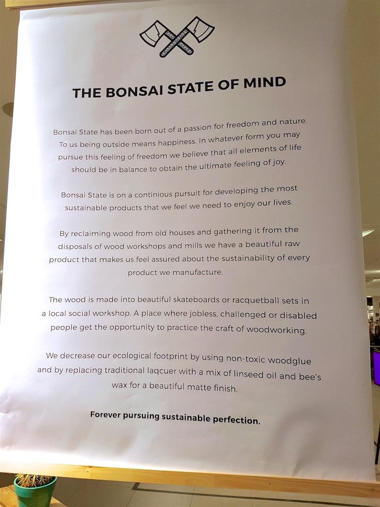 bonzai-state-2