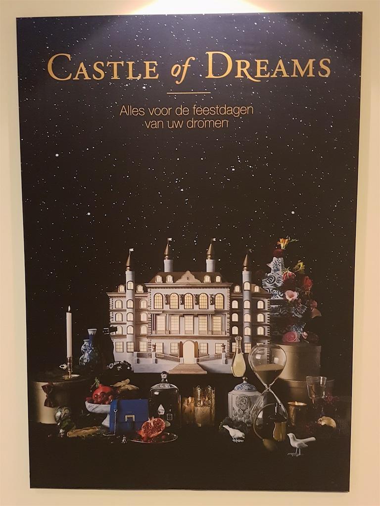 3421: CASTLE OF DREAMS