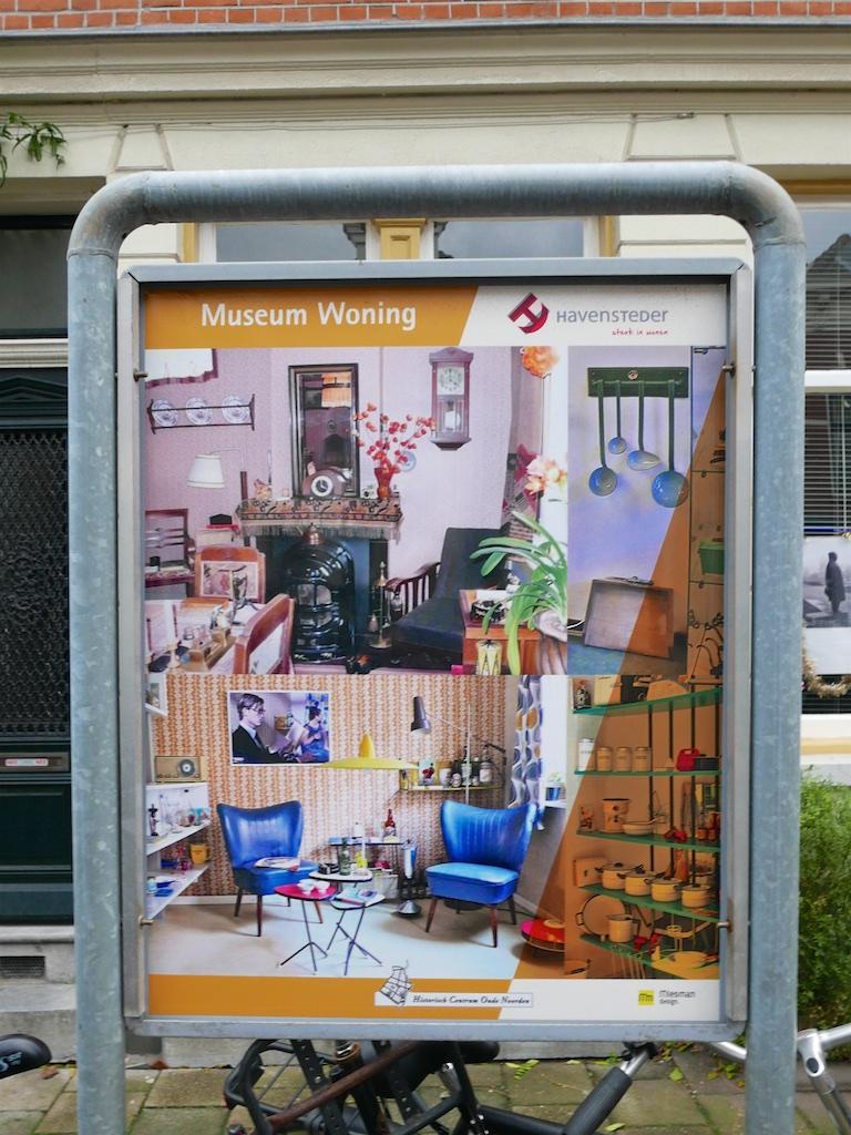 3442: MUSEUMWONING